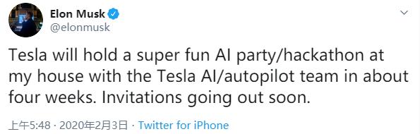 特斯拉全自动驾驶跳票 马斯克想到了黑客马拉松